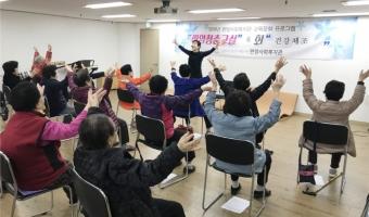 판암청춘교실 by 관리자